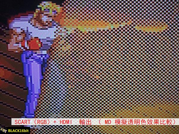 SCART+HDMI 輸出 01.png