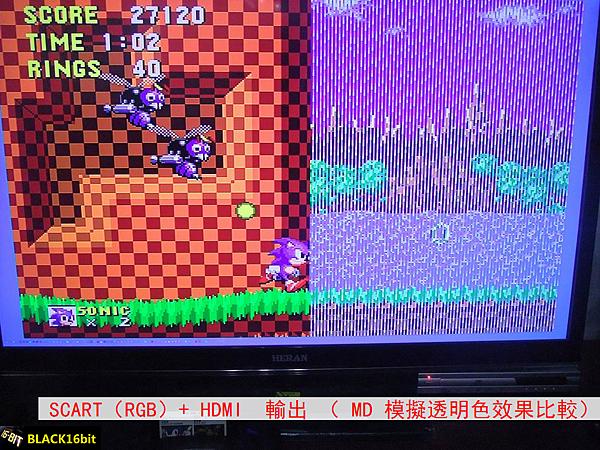 SCART+HDMI 輸出 02.png