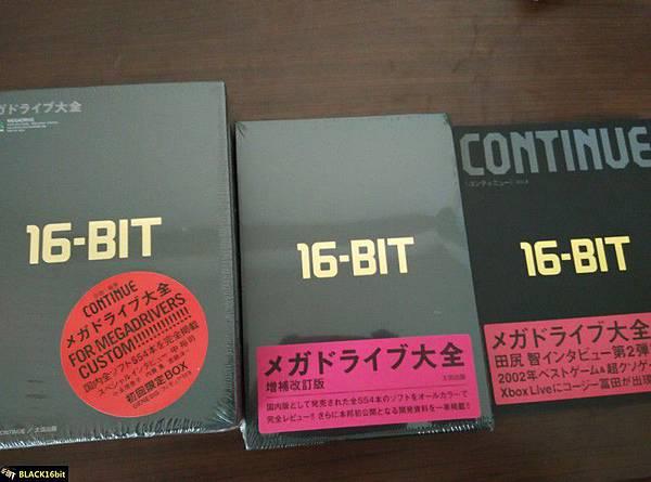 16bitbooks02