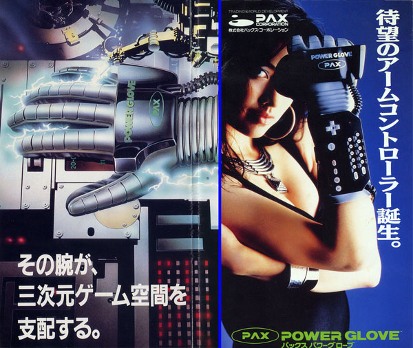 Power glove JP 02