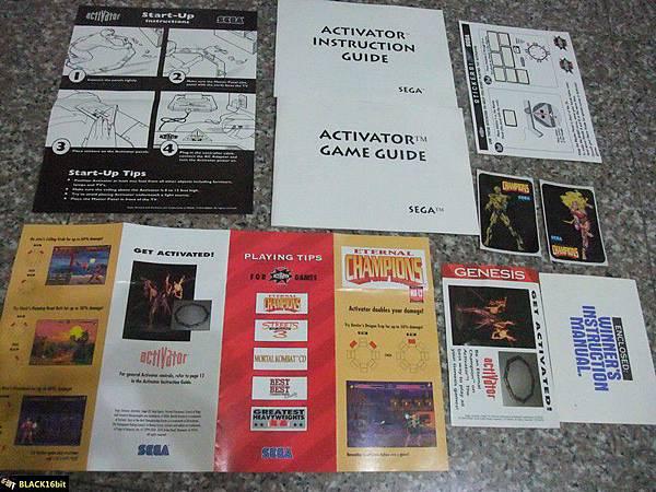 Sega Activator 09