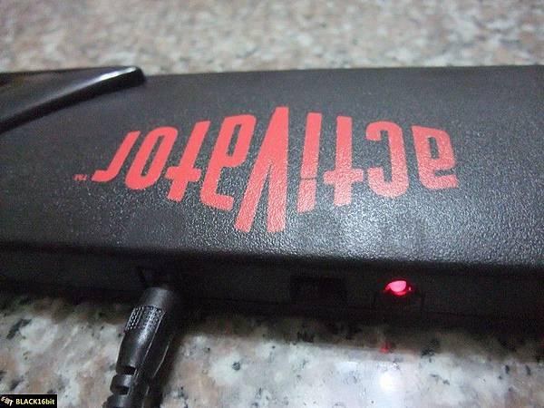 Sega Activator 08