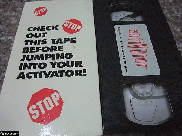 Sega Activator 12