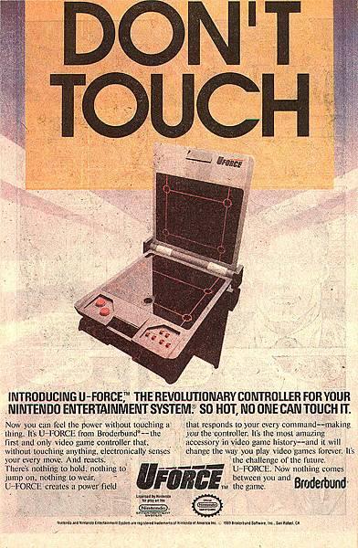 NES UForceAd