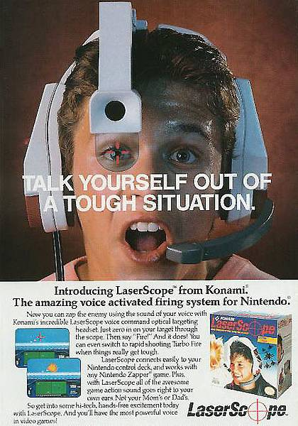 Konami Laserscope flyer