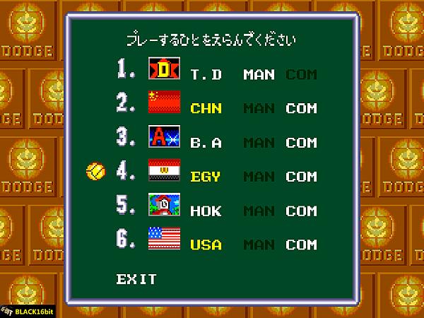 nEO_IMG_火焰鬥球兒彈平 096