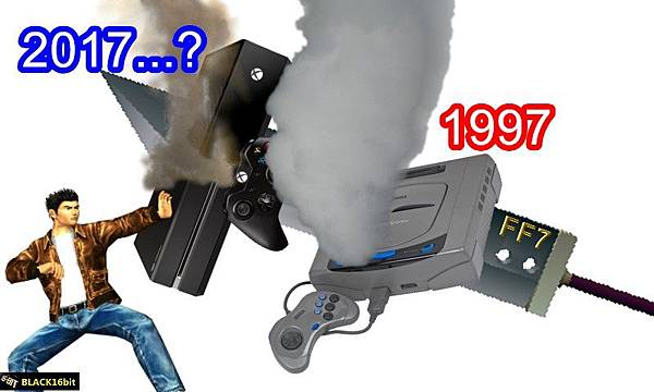 FF7 1997-2017