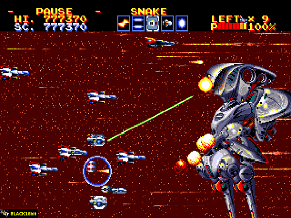 nEO_IMG_Thunder Force IV (J) [!]101.png