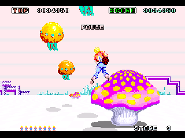 Space Harrier (32X) (JU) [!]021