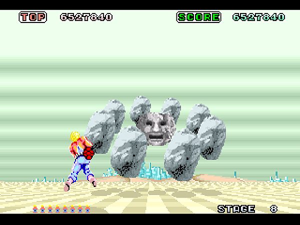 Space Harrier (32X) (JU) [!]040