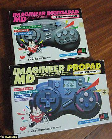 Imagineer Propad MD and Digitalpad MD