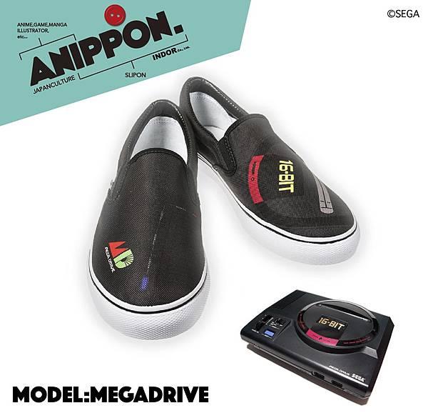 MD shoe