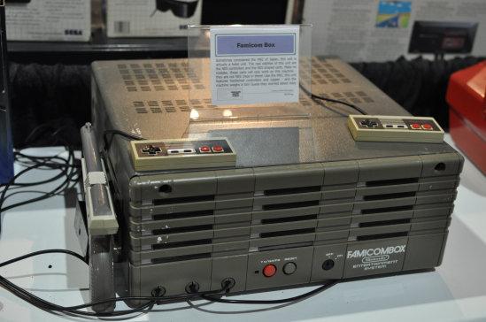 Famicom box