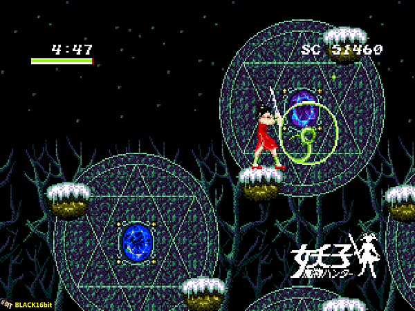 魔物獵人妖子Mamono Hunter Yohko 069.png