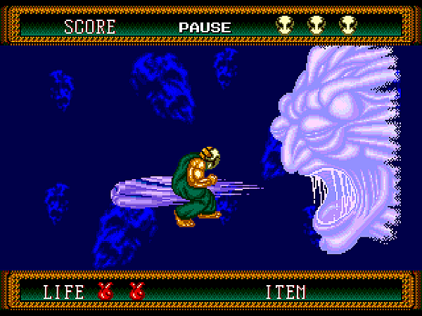 Splatterhouse Part 2 (Japan)017.png