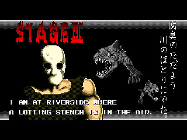 Splatterhouse Part 2 (Japan)019.png