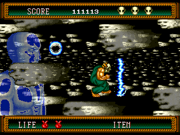 Splatterhouse Part 2 (Japan)059.png