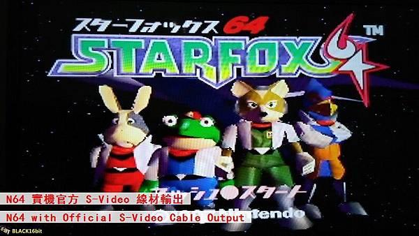 N64 S-Video01(lable).jpg