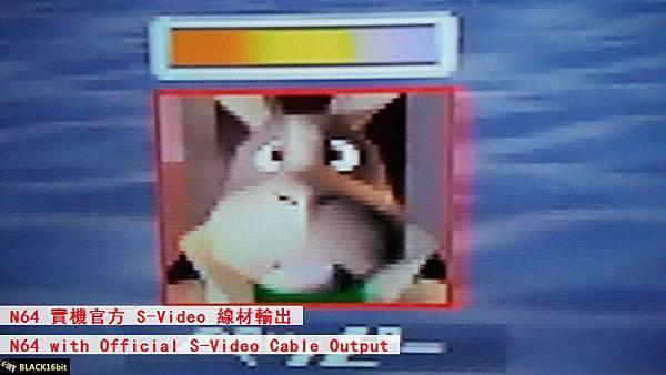 N64 S-Video02(lable).jpg