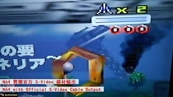N64 S-Video04(lable).jpg