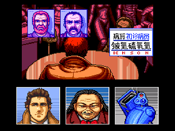 SNATCHER-Act 3-018.png