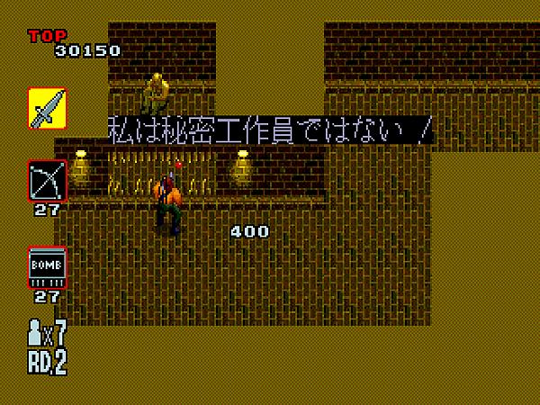 Rambo III (W) (REV01) [!]016.png