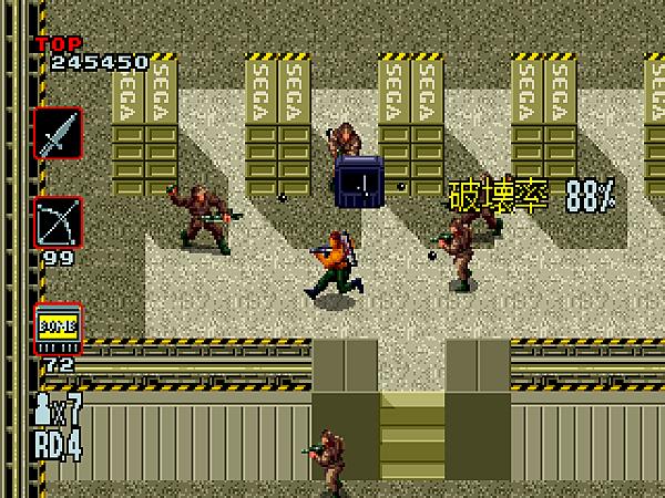 Rambo III (W) (REV01) [!]028.png