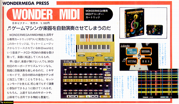 Resize of 199301 Wonder MIDI a.png