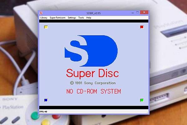 SFC CD Boot Rom screen