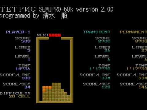 Shimizu Tetris