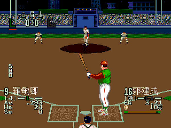 World Pro Baseball 94 (Unl) [c](公開賽實名修改版)008.png