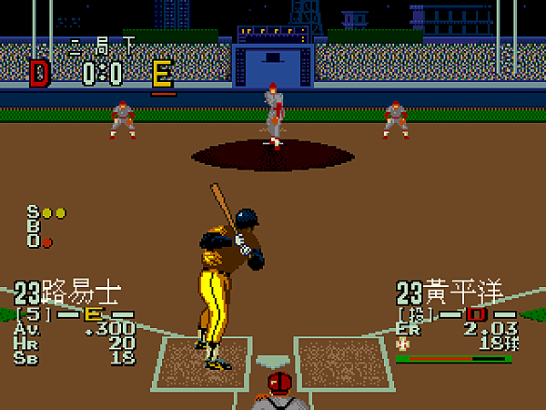 World Pro Baseball 94 (Unl) [c](公開賽實名修改版)018.png
