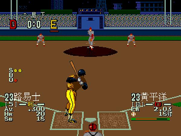World Pro Baseball 94 (Unl) [c](公開賽實名修改版)018.png