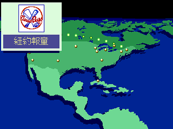 World Pro Baseball 94 (Unl)015.png