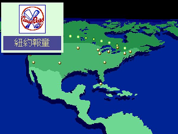 World Pro Baseball 94 (Unl)015.png