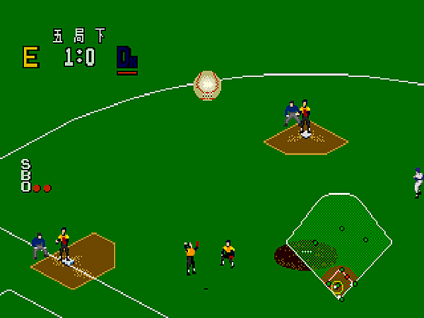 World Pro Baseball 94 (Unl)047.png