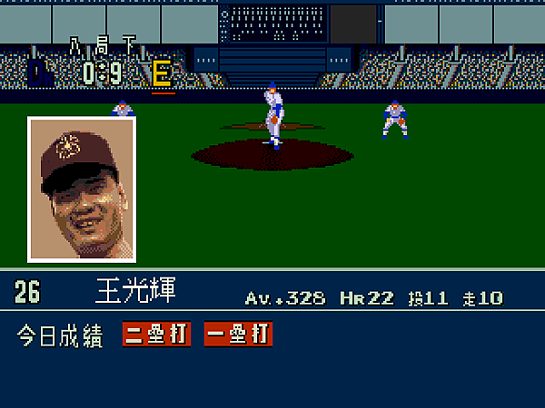 World Pro Baseball 94 (Unl)067.png