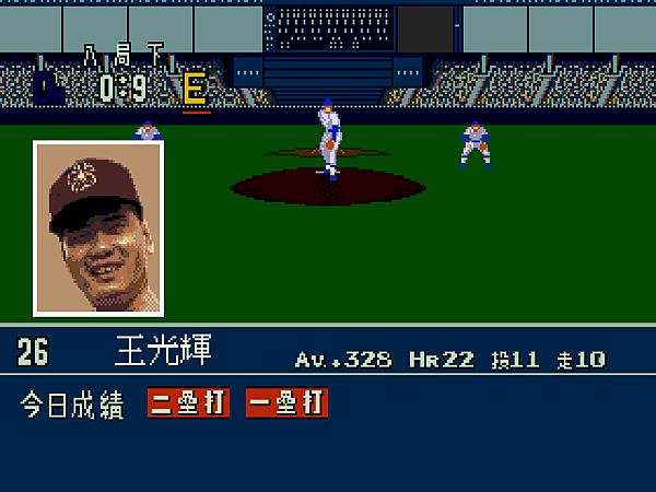 World Pro Baseball 94 (Unl)067.png