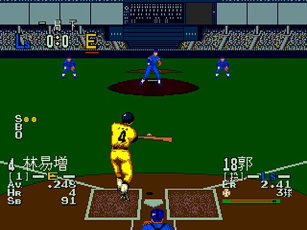 World Pro Baseball 94 (Unl)104.png