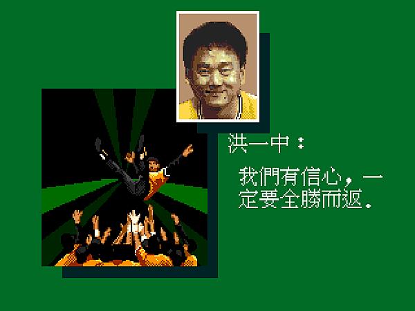 世界職棒爭霸戰 (繁) (全崴資訊)017