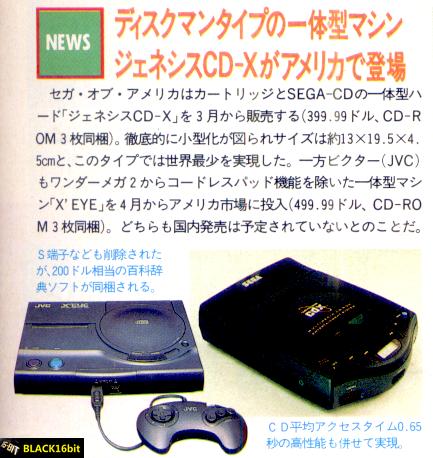 199403  Multi Mega Genesis CDX a
