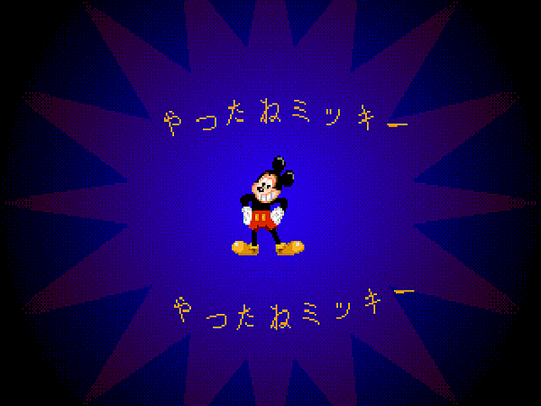 Mickey Mania - Timeless Adventures of Mickey Mouse (J) [!]204.png