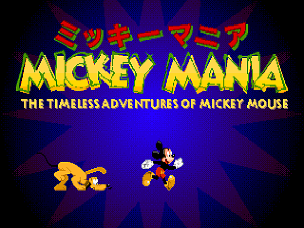 Mickey Mania - Timeless Adventures of Mickey Mouse (J) [!]004.png