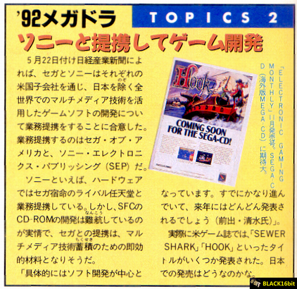 Resize of 199301 1992年 Sony 加入 MD a