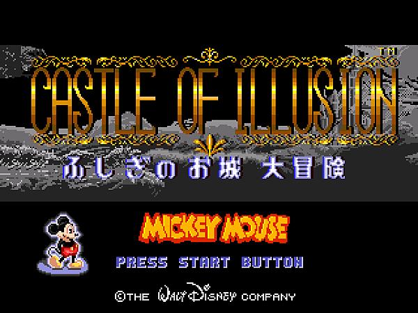 Mickey Mouse - Castle of Illusion (J)000