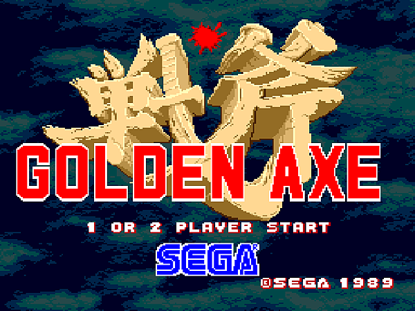 Golden Axe 000.png