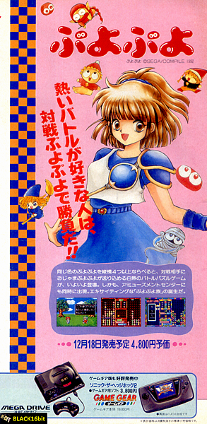 Resize of 199301 魔法氣泡.png