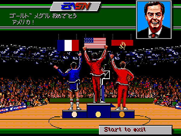 Dream Team USA 018