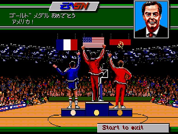 Dream Team USA 018