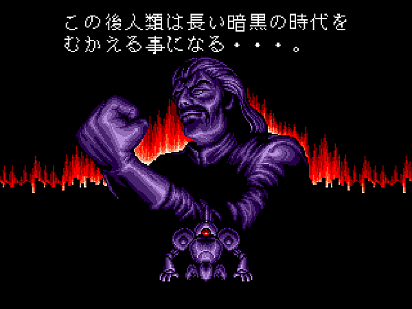 Contra - The Hard Corps 294.png